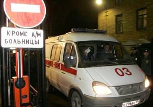 Москва - взрыв - В Москве произошел взрыв в жилом доме, есть жертвы