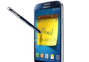Galaxy Memo. Samsung выпустит еще один смартфон