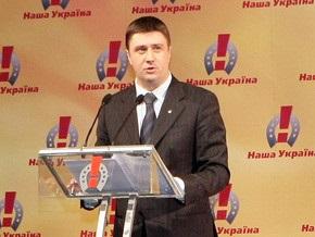 Кириленко отверг возможность создания коалиции