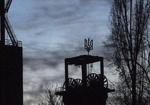 Во Львовской области вторую неделю горит шахта. На место ЧП вылетел Клюев