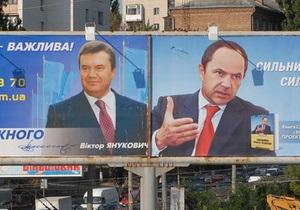 Источник в ПР: Тигипко предложат кресло премьера за поддержку Януковича
