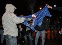 Регионалы считают непатриотичной провокацией сожжение флага их политсилы