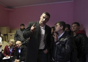 В УДАРе заявляют, что у них  украли  1,5% голосов