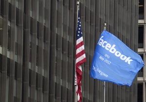 Нидерландские пенсионные фонды потеряли миллионы на падении акций Facebook
