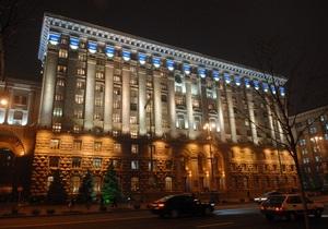 Бюджет Киева ожидает поступления 130-ти млн грн от приватизации коммунального имущества