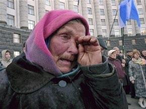 Опрос: 80% украинцев почувствовали на себе последствия финкризиса