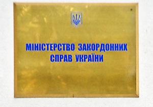 В посольстве Украины в Пакистане констатировали, что шансов на спасение посла не было