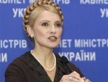 Тимошенко приготовила на 2 сентября ряд законопроектов об угольной отрасли