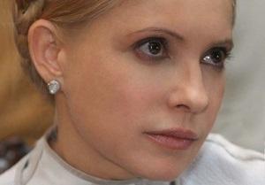 Тимошенко: За мной следят все время. Почти десяток автомобилей. У нас есть фото и видео