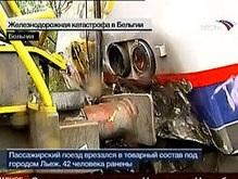 Два поезда столкнулись в Бельгии: 42 человека ранены