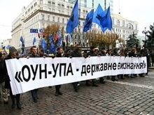 УНП призывает Кабмин информировать общество о борьбе ОУН-УПА