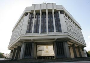 СМИ: Парламент Крыма выделил 8,8 тысяч га фирме, подконтрольной трем высшим чиновникам
