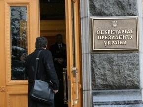 Представитель Ющенко предложил Раде назначить министра финансов