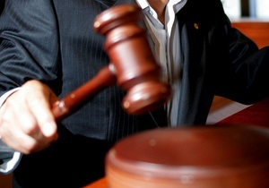 Россияне проиграли суд против голландцев по делу 1+1