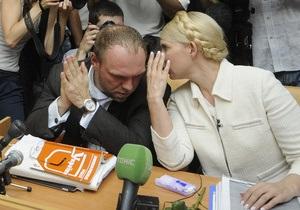 Тимошенко просит вернуть Власенко