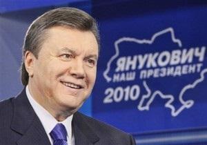 Янукович призвал Тимошенко подать в отставку