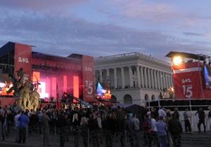 Юбилейный концерт 1+1 собрал на Майдане 100 тысяч зрителей