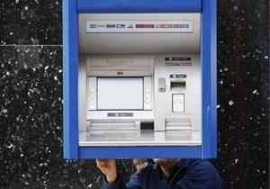 В Германии грабители случайно взорвали банк