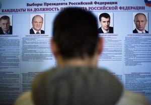 Литвин: Я уважаю выбор россиян
