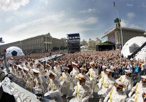 Участники ОГО-шоу в центре Киева кричали громкостью в 117 дБ