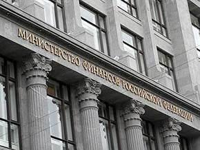 Минфин РФ представил правительству уточненный проект бюджета на 2009 год