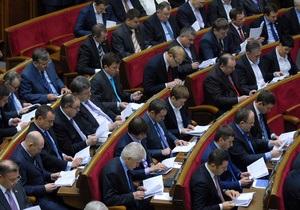 Завтра депутаты попробуют преодолеть вето на закон о суррогатном материнстве