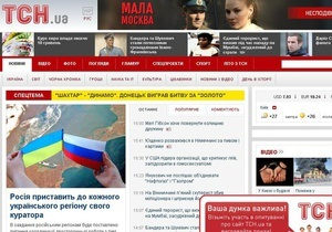 Lenta.ru: В предчувствии Ледникового периода