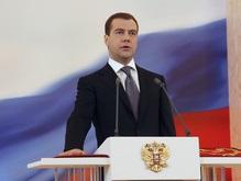 Amnesty International обеспокоена ситуацией с правами человека в России