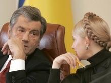 Ющенко и Тимошенко улетели на юг