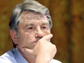 Ющенко назначил уполномоченного по контролю за СБУ
