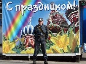 Верховный суд РФ решил не отменять скандальный приказ о правилах досмотра почты