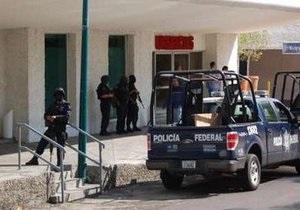 В Мексике в результате перестрелки между наркомафией и военнослужащими погибли 15 человек