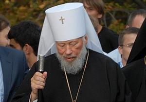 СМИ: Состояние здоровья митрополита Владимира улучшилось, но он пока не работает