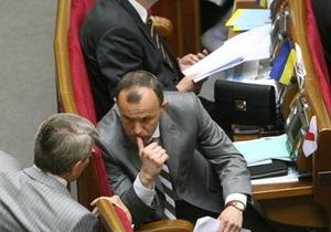 БЮТ также инициировал проведение 28 января внеочередной сессии Рады