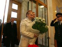Тимошенко поздравила Саакашвили