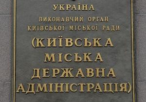 Депутат Рады требует проверить команду Черновецкого