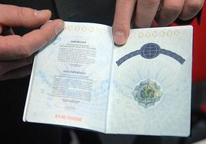 Постановление Кабмина о биометрических паспортах приостановлено