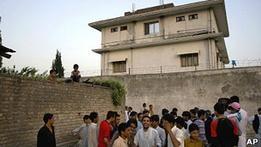 Власти Пакистана сносят дом бин Ладена в Абботабаде