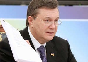 НГ: Украину ведут к новой Конституции