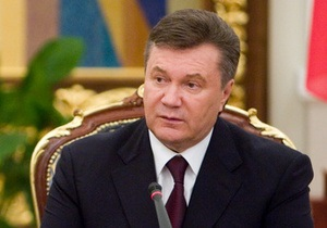 В Раде зарегистрирован законопроект об импичменте Януковича