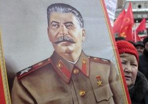 НУ-НС требует от Януковича остановить героизацию Сталина