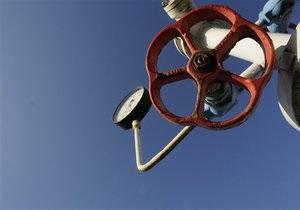 Нафтогаз увеличил подъем газа из хранилищ для обеспечения поставок в ЕС - источник