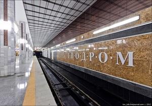 Журналист: Около 80 неизвестных напали на киевлян, шедших на открытие станции метро Ипподром