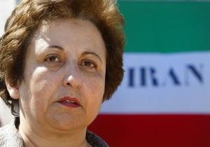 Иранские власти вернули правозащитнице Нобелевскую премию мира