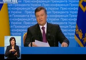 Охрана Януковича пыталась помешать журналистке задать вопрос о его сотрудничестве с Лазаренко