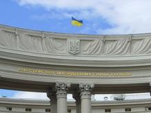 МИД отреагировал на заявление президента Румынии об Украине
