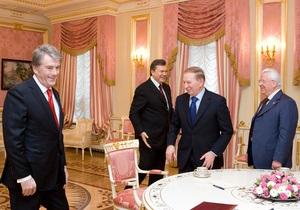 Янукович встретился с Ющенко, Кучмой и Кравчуком