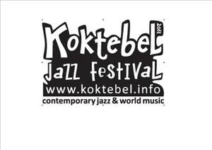 Фестиваль Джаз Коктебель проводить серію українських пре-паті: ЕтноДискоРокотека Олега Скрипки