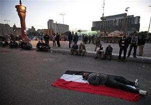 В Египет прибыл спецпредставитель США. В Каире готовится  марш миллиона
