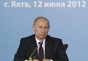 Путин: Россия или другие партнеры не будут никому навязывать участие в Таможенном союзе